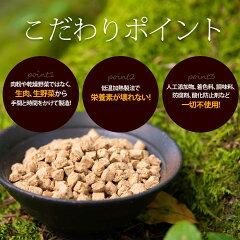 ■無添加国産ドッグフード■オリジナルドライフードイー・ホース【馬肉】[1kg]