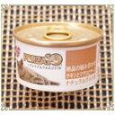 フォルツァ プレミアム ナチュラルグルメ缶 チキンとマグロとチーズ[75g] フレークタイプ スープ仕立て| cat visions
