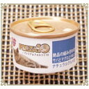 フォルツァ プレミアム ナチュラルグルメ缶 サバとマグロとチキン[75g] フレークタイプ スープ仕立て  cat visions