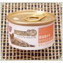 フォルツァ プレミアム ナチュラルグルメ缶 マグロと小エビ[75g] フレークタイプ スープ仕立て| cat visions