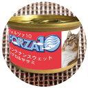 フォルツァ メンテナンスウェット缶 マグロとササミ[85g] フレークタイプ ジュレ仕立て| cat visions