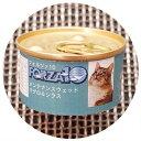 フォルツァ メンテナンスウェット缶 マグロ&シラス[85g] フレークタイプ ジュレ仕立て| cat visions