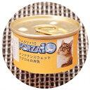 フォルツァ メンテナンスウェット缶 マグロ&白身魚[85g] フレークタイプ ジュレ仕立て| cat visions