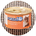 フォルツァ メンテナンスウェット缶 マグロ&サーモン[85g] フレークタイプ ジュレ仕立て| cat visions