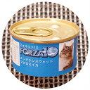 フォルツァ メンテナンスウェット缶 マグロ&イカ[85g] フレークタイプ ジュレ仕立て| cat visions