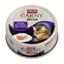 【ドイツ産キャットフード】 アニモンダ カーニー オーシャン 【ホワイトツナとレッドスナッパー】 (ウェットタイプ 缶詰 フレーク状)成猫用 [80g]   animonda   cat visions