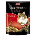 【ドイツ産キャットフード】アニモンダ フォム ファインステン デラックス【シニア猫用】(ドライタイプ)[250g] | animonda | cat visions