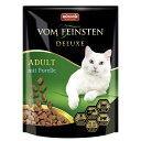 【ドイツ産キャットフード】アニモンダ フォム ファインステン デラックス トラウト(鱒)ミックス【アダルト猫用】(ドライタイプ)[250g] | animonda | cat visions