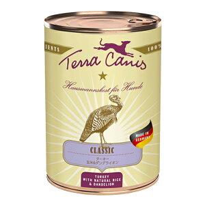 Terra Canis 犬用 ドッグフード テラカニス クラシック ターキー 玄米入り [400g] 小型犬用/中型犬用/大型犬用 子犬用/成犬用/高齢犬(シニア犬)用 天然成分100% 無添加 dog visions