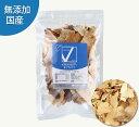 【無添加国産 自然食おやつ】特選品 鮪(まぐろパフ)[25g] | dog visions