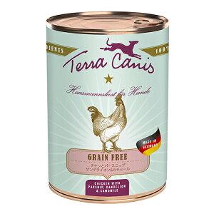 Terra Canis 犬用 ドッグフード テラカニス グレインフリー チキン [400g] 小型犬用/中型犬用/大型犬用 子犬用/成犬用/高齢犬(シニア犬)用 天然成分100% 無添加 dog visions