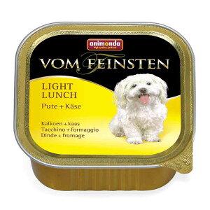 アニモンダ 犬用 ウェットフード アニモンダ フォム ファインステン ライトランチ (LIGHT LUNCH) 【七面鳥・チーズ】 [150g] 全犬種 成犬用 天然成分100% 無添加 無香料・無着色 dog visions