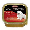 【ドイツ産ドッグフード】 アニモンダ フォム ファインステン ジュニア 【牛肉・豚肉・鳥肉】仔犬用 (ウェットタイプ 缶詰)[150g] | animonda | dog visions
