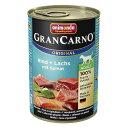 【ドイツ産ドッグフード】 アニモンダ グランカルノ ミックス【牛肉と魚と野菜】成犬用 (ウェットタイプ 缶詰)[400g] | animonda | dog visions