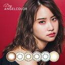 【LINEでクーポン配布中】エンジェルカラー ワンデー(30枚入)【送料無料】度あり 度なし Angel Color 1day カラコン