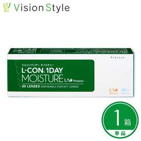 【LINEでクーポン配布中】エルコンワンデーモイスチャー(1箱)1日使い捨て 1day L-CON MOISTURE ソフトコンタクトレンズ