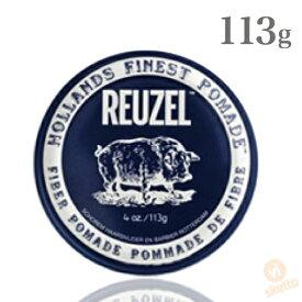ルーゾー ファイバーポマード ネイビー 113g ( REUZEL CFiber Pomade 水性 自然なマット感 クセ毛 無造作ヘア)
