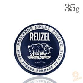 ルーゾー ファイバーポマード ネイビー 35g ( REUZEL CFiber Pomade 水性 自然なマット感 クセ毛 無造作ヘア)