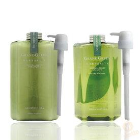 全品ポイント3倍!(SET) ニューウェイジャパン グラングリーン ナチュラルモイスト シャンプー &トリートメントセット 560mL/560g (ヘアケア shampoo moist クレンジング 保湿 残留カラー剤 除去 スッキリ )