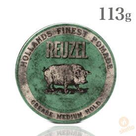 ルーゾー グリースポマード グリーン 113g ( REUZEL Pomade 油性 ナチュラルホールド 落ち着いたツヤ コーム調髪 )