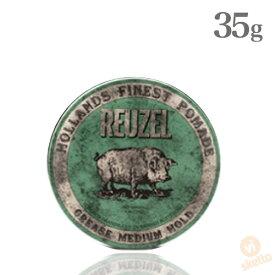 ルーゾー グリースポマード グリーン 35g ( REUZEL Pomade 油性 ナチュラルホールド 落ち着いたツヤ コーム調髪 )