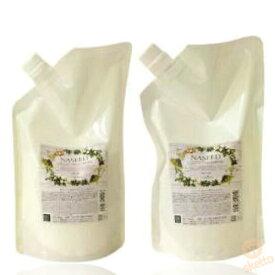 [詰SET]ナプラ ナシード カラーケアシャンプー&トリートメント 700ml/600g リフィル ( napla naseed 種 美容 専売 美容室 綺麗 ヘアケア ヘアエステ treatment おすすめ ) vis527