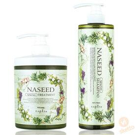 [bSET]ナプラ ナシード エイジングシャンプー&トリートメントセット750ml/650g ( napla naseed 種 美容 専売 美容室 綺麗 ヘアケア ヘアエステ treatment おすすめ ) vis527