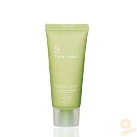 (RT38) アジュバン Re: トリートメント (リ トリートメント) 38g ( ADJUBANT 正規品 ダメージヘア ヘアケア shampoo treatment しっとり サラサラ 硬毛 くせ毛 美容室 サロン専売品 リ シリーズ Re: series )