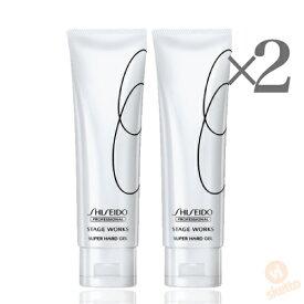 [2本SET]資生堂プロフェッショナル ステージワークス スーパーハード ジェル 5 STRUCTURE 120g ( 資生堂 STAGE WORKS shiseido スタイリング剤 サロン専売品 美容室 ボリュームアップ ヘア )