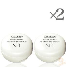[2本SET]資生堂プロフェッショナル ステージワークス トゥルーエフェクター N4 ニュートラル 80g ( 資生堂 STAGE WORKS shiseido スタイリング剤 サロン専売品 美容室 ボリュームアップ ヘア )
