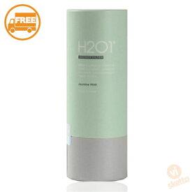 週末ポイント3倍!H2O1(エイチツーオーワン)ジャスミンミント / シャワーヘッド バスタイム ビタミン 美容 美容雑貨 シャワーフィルター ヘッドフィルター