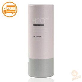 週末ポイント3倍!H2O1(エイチツーオーワン)ライラックブロッサム/ シャワーヘッド バスタイム ビタミン 美容 美容雑貨 シャワーフィルター ヘッドフィルター