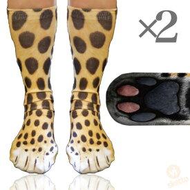 [2本SET]アニマル ソックス ヒョウ [ ユニセックス ] ( 送料無料 動物 靴下 動物の足 大人 通気性 プレゼント お土産 動物園 パーティ 可愛い 土産 animal socks dog zoo 3Dプリント )