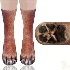 [即納]アニマル ソックス 犬 [ ユニセックス ] ( 送料無料 動物 靴下 動物の足 大人 通気性 プレゼント お土産 動物園 パーティ 可愛い 土産 animal socks dog zoo 3Dプリント )