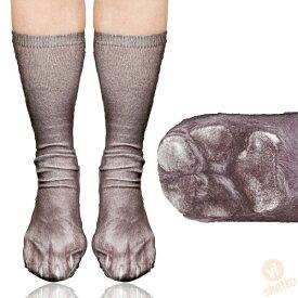アニマル ソックス クマ [ ユニセックス ] ( クロクマ 送料無料 動物 靴下 動物の足 大人 通気性 プレゼント お土産 動物園 パーティ 可愛い 土産 animal socks dog zoo 3Dプリント 猫 キジトラ リアル )