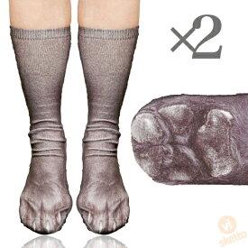 [2本SET]アニマル ソックス クマ [ ユニセックス ] ( クロクマ 送料無料 動物 靴下 動物の足 大人 通気性 プレゼント お土産 動物園 パーティ 可愛い 土産 animal socks dog zoo 3Dプリント 猫 キジトラ リアル )