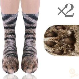 [2本SET]アニマル ソックス 猫 [ ユニセックス ] ( 送料無料 動物 靴下 動物の足 大人 通気性 プレゼント お土産 動物園 パーティ 可愛い 土産 animal socks dog zoo 3Dプリント 猫 虎 犬 象 恐竜 ネコ イヌ トラ ゾウ キョウリュウ リアル )