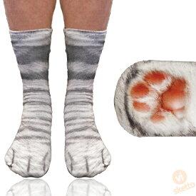 アニマル ソックス 猫C [ ユニセックス ] ( キジトラ 送料無料 動物 靴下 動物の足 大人 通気性 プレゼント お土産 動物園 パーティ 可愛い 土産 animal socks dog zoo 3Dプリント 猫 キジトラ リアル )