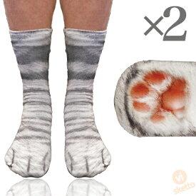 [2本SET]アニマル ソックス 猫C [ ユニセックス ] ( キジトラ 送料無料 動物 靴下 動物の足 大人 通気性 プレゼント お土産 動物園 パーティ 可愛い 土産 animal socks dog zoo 3Dプリント 猫 キジトラ リアル )