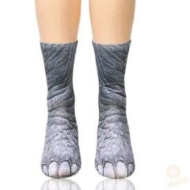 アニマル ソックス 象 [ ユニセックス ] ( 送料無料 動物 靴下 動物の足 大人 通気性 プレゼント お土産 動物園 パーティ 可愛い 土産 animal socks dog zoo 3Dプリント 猫 虎 犬 象 恐竜 ネコ イヌ トラ ゾウ キョウリュウ リアル )