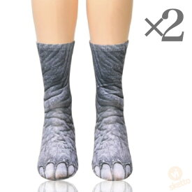 [2本SET]アニマル ソックス 象 [ ユニセックス ] ( 送料無料 動物 靴下 動物の足 大人 通気性 プレゼント お土産 動物園 パーティ 可愛い 土産 animal socks dog zoo 3Dプリント 猫 虎 犬 象 恐竜 ネコ イヌ トラ ゾウ キョウリュウ リアル )
