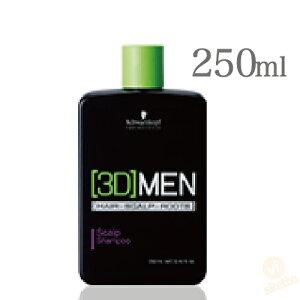 シュワルツコフ 3DMEN ディープ クレンジング シャンプー 250ml (Schwarzkof スリーディーメン shampoo メンズ レディス さっぱり ヘアケア 頭皮 ノンシリコン メンズの心 モテたい)