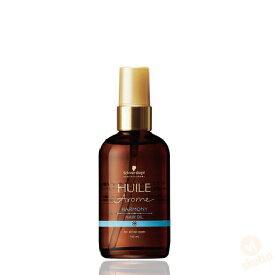 [送料無料]シュワルツコフ ユイルアローム オイル ハーモニー 100ml (schwarzkopf huile arome oil 100%自然由来 ヘアケア カラーダメージケア 褪色抑制 うるおい 色感 ツヤ髪 透明感 美容室)