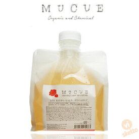 ムクエ MUCUE モイスチャーシャンプー グロッシィローズ600mL ( 美容室 専売 いい香り オーガニック 自然派 ダメージケア 修復 ORGANIC and CHEMICAL MOISTURE SHAMPOO GLOSSY ROSE )