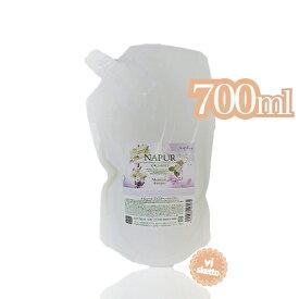 ナプラ ナピュール モイスチャーシャンプー 700ml ( リフィル 詰替 ) ( napla napur 敏感肌 オーガニック エコサート 正規品 シャンプー )