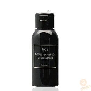 サンコール R-21 フォーカス シャンプー 50mL (SUNCALL R-21 FOCUS shampoo ヘアケア 褪色抑制 ふんわり すこやかな髪 ph値 美容室 サロン専売品)