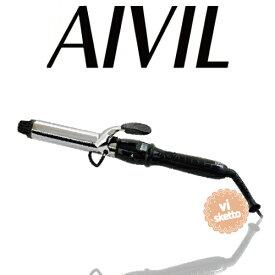 アイビル D2アイロン チタンバレル 32mm(正規品 AIVIL カールアイロン コテ 美容室 美容専売品 ロングセラー カール 巻き髪 DH CERAMIC IRON)