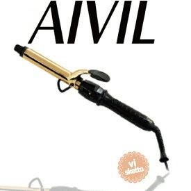 アイビル D2アイロン ゴールドバレル 25mm(正規品 AIVIL カールアイロン コテ 美容室 美容専売品 ロングセラー カール 巻き髪 DH CERAMIC IRON)