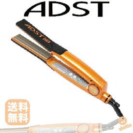 [送料無料] ADST アドスト DS2 ストレートアイロン FDS2-25 ( 美容専売品 美容室 サロン アイロン ヘアアイロン プロ仕様 )