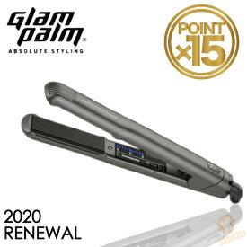 [ポイント15倍]リニューアル!グランパーム ストレートアイロン Glam Palm GP201CL (正規品 リニューアル アイロン ストレート ウェーブ サロン専売品 海外サロン 美容室のアイロン 美容室 プロ仕様 波巻き )